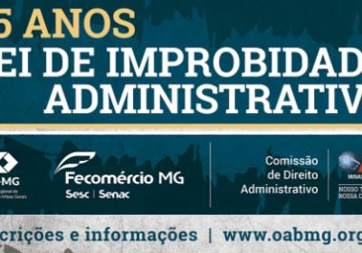 Fábio Medina Osório falará sobre Improbidade Administrativa na OAB-MG